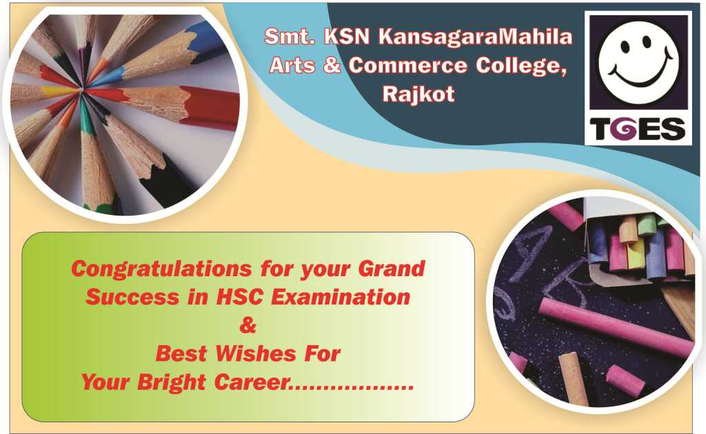 Best Wishes to HSC Students